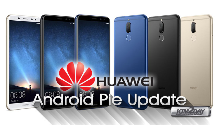 Huawei-Android-Pie-Update