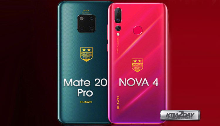 Huawei-Special-Editions