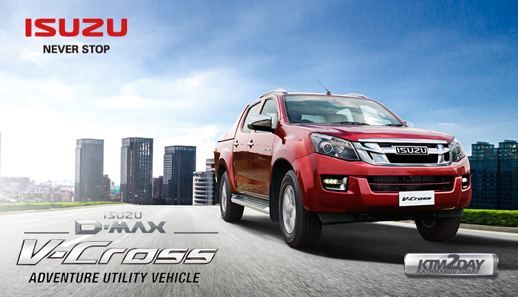<strong>Isuzu D-Max V-Cross</strong>