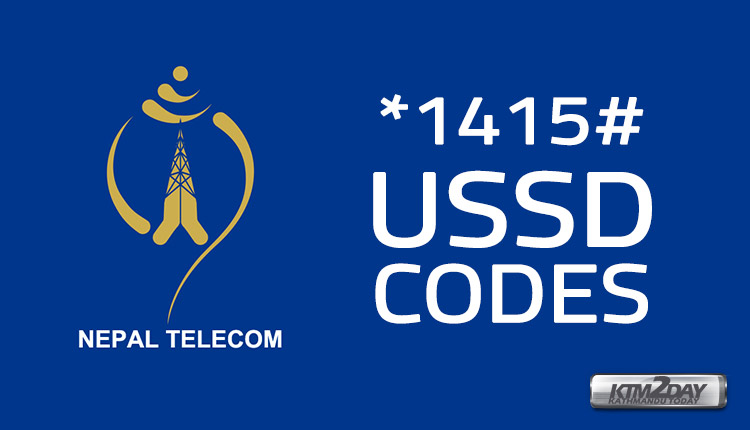 NTC USSD Codes, SMS Codes and IVR – ktm2day com