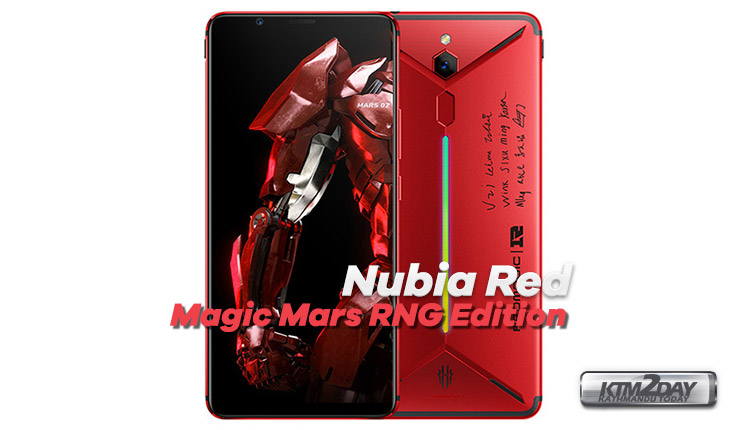 Nubia-Red-Magic-RNG