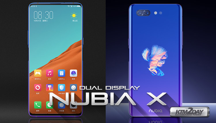 Nubia-X-Starry-Night