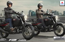 Suzuki Intruder with ABS gets a new pricing