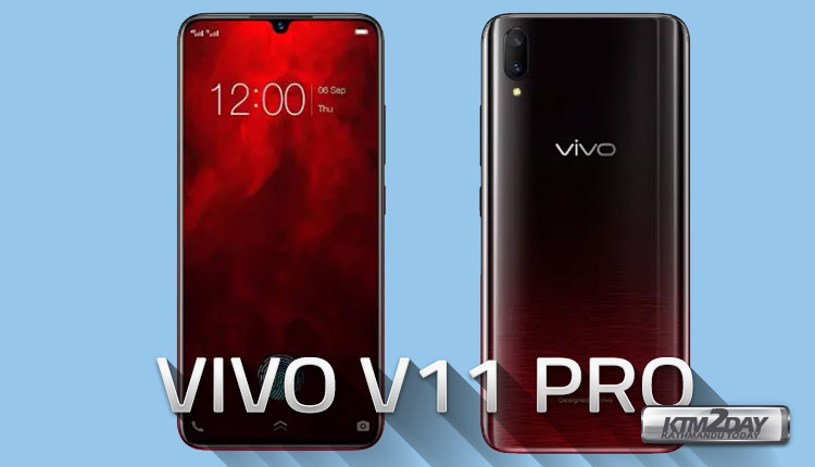 Vivo-v11-supernova-red