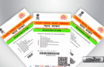 Indian Nationals under 15 and over 65 can use Aadhaar Card to visit Nepal
