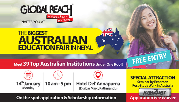 Australian-Education-Fair-Nepal