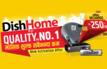 DishHome brings cheapest monthly television channel packages