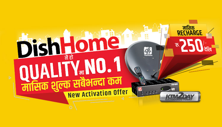 Dish-Home-Nepal-offer