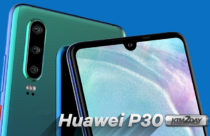 Huawei P30 with Triple camera, 38 Megapixel and drop notch appears online