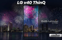 LG V40 ThinQ with Snapdragon 845, penta-lens camera and DTS:x launched in India