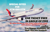 Nepal Airlines announces Kathmandu-Bangkok roundtrip airfare at just Rs.26,000