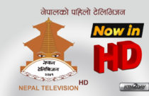 Nepal Television upgrades its broadcast to High Definition