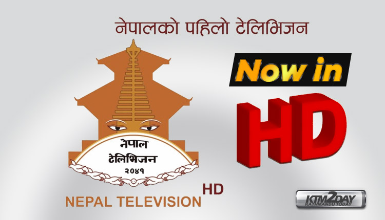 Image result for nepal television logo