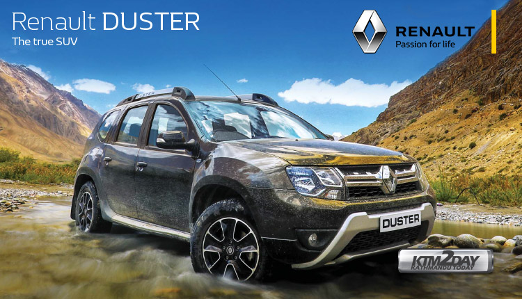 2019 Dacia Duster: Design, Specs, Price >> Renault Duster Price In Nepal 2019 Specs Features Variants