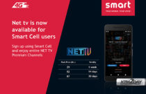 Smart Telecom launches new offer – Easy Loan and NetTV pack