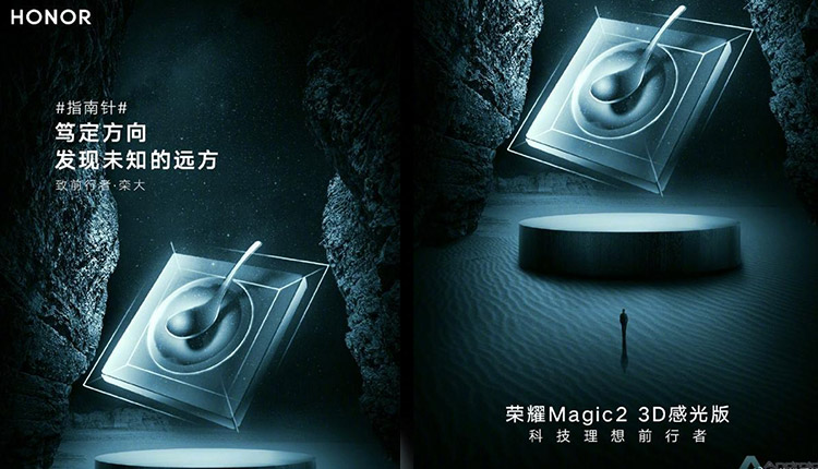 Honor-Magic-2-Special-Edition-3D