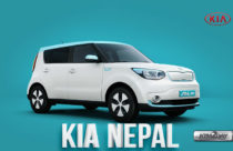 Kia Cars Price in Nepal 2019