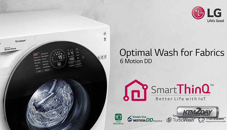 LG Washing Machines Price in Nepal 2019 - Home Appliances