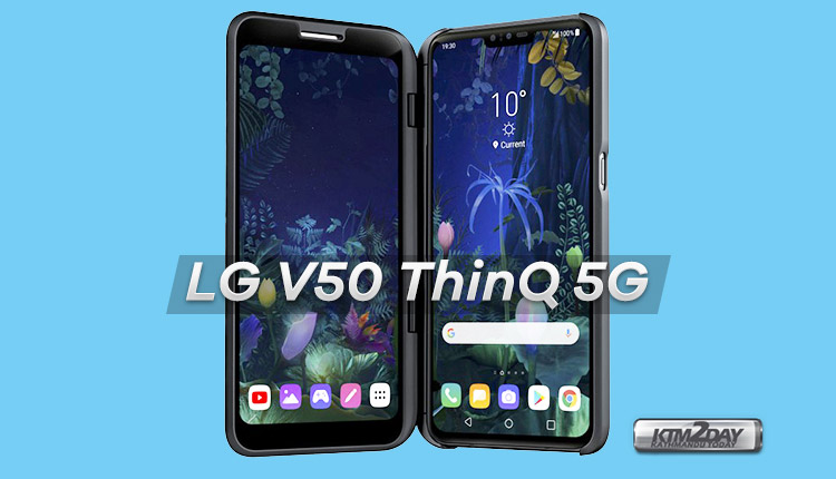 LG V50 ThinQ 5G Wallpapers: LG's V50 Thinq 5G Smartphone Debuts At MWC 2019