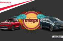 Mahindra Udaya Festival 2019 to be held from Feb 22-24