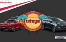 Mahindra Udaya Festival 2019 to be held from Feb 22-24