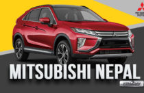 Mitsubishi Car Price in Nepal