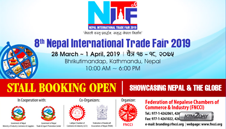 Nepal-International-Trade-Fair