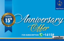 Nepal Telecom 15th Anniversary Offer 2075