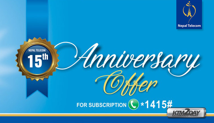 Nepal-Telecom-15th-Anniversary-Offer