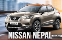 Nissan Car Price In Nepal 2020