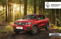 Renault Kwid 2019 updated with safety features and infotainment system