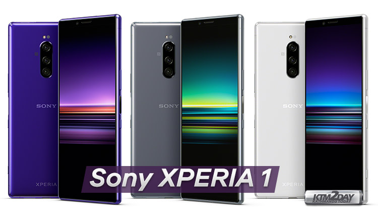 Sony-Xperia-1-colors