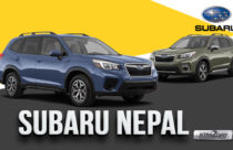 Subaru Cars Price in Nepal 2019