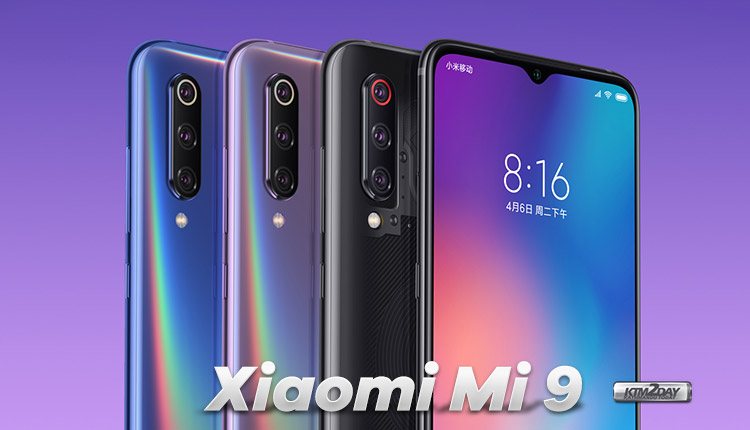 Xiaomi Mi 9 Price In Nepal Specs Features Camera Launch Date In Nepal