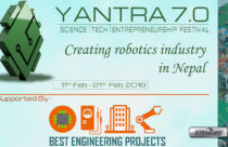 Yantra 7.0 Science, Tech and Entrepreneurship Festival from Feb 11-21