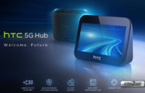 HTC unveils 5G Hub, an Android entertainment device with 5G Hotspot and Powerbank