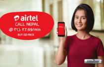 Airtel reduces ISD call tariff to Nepal by 40 percent