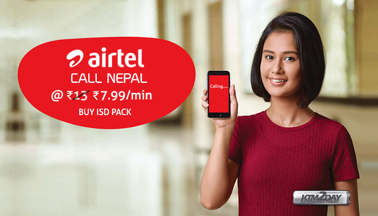 Airtel-Nepal-calling-rates