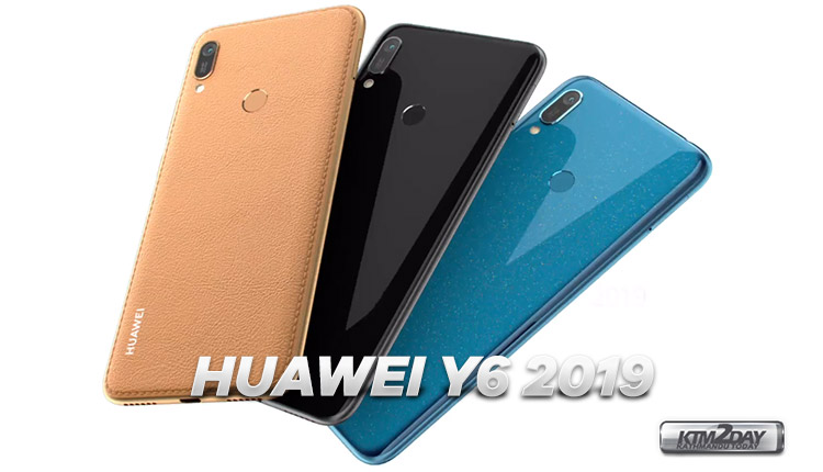 Huawei-Y6-2019-all-colors
