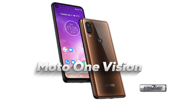 Moto-One-Vision