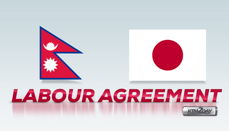 Nepal Japan Labour Agreement