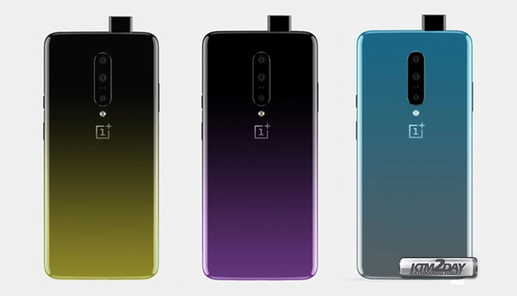 Oneplus-7-rear-design
