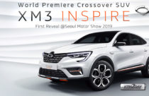 XM3 Inspire is a coupe-SUV from Samsung