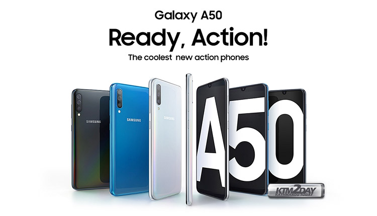 Samsung Galaxy A50 Price in Nepal - Specs and Price - ktm2day com