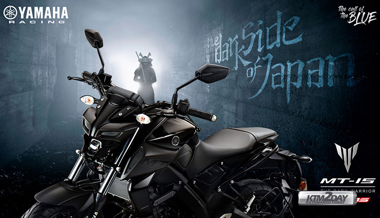 Yamaha-MT-15-launch-price