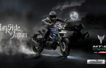 Yamaha MT-15 launched – Specs, Features & Price