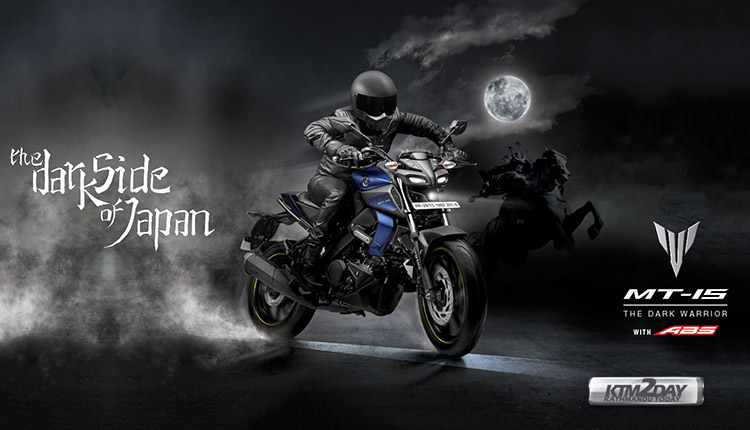 Yamaha-MT-15-price-nepal