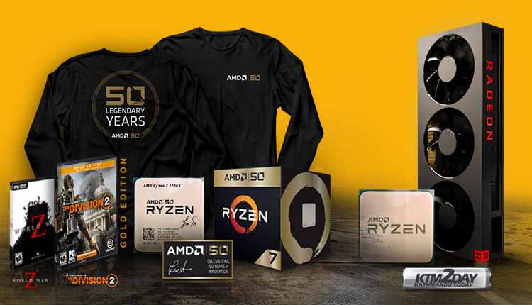 AMD 50th Anniversary Products