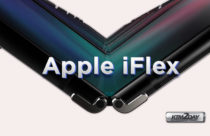 Apple iFlex, the flexible iPhone folding screen