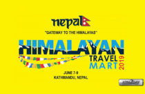 Himalayan Travel Mart 2019 to be held from June 7-9